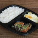 ข้าวหน้าปลาซาบะเทอริยากิ ไข่ดาว