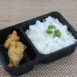 ข้าวหอมมะลิ ปีกไก่ทอดสมุนไพร